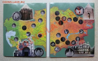 Соболь,25 лет Тенге, Суйинши и тд - Альбом Казахстана_2