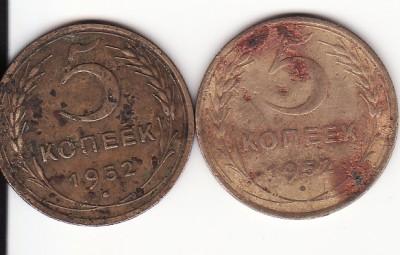 5 копеек 1952 г - IMG_0001