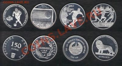 >L< 48 монет в СЕРЕБРЕ на тему ФУТБОЛ (оценка) - Футбол1