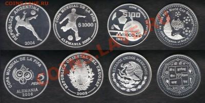 >L< 48 монет в СЕРЕБРЕ на тему ФУТБОЛ (оценка) - Футбол2