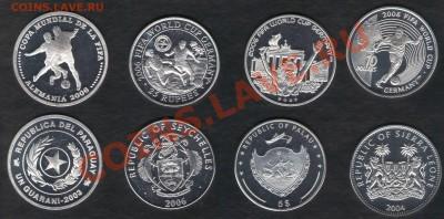 >L< 48 монет в СЕРЕБРЕ на тему ФУТБОЛ (оценка) - Футбол4