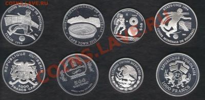 >L< 48 монет в СЕРЕБРЕ на тему ФУТБОЛ (оценка) - Футбол5