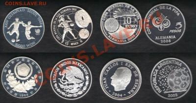 >L< 48 монет в СЕРЕБРЕ на тему ФУТБОЛ (оценка) - Футбол6
