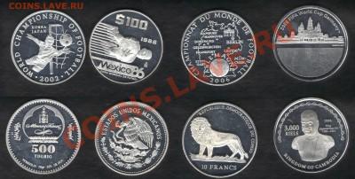 >L< 48 монет в СЕРЕБРЕ на тему ФУТБОЛ (оценка) - Футбол8