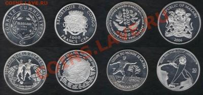 >L< 48 монет в СЕРЕБРЕ на тему ФУТБОЛ (оценка) - Футбол7