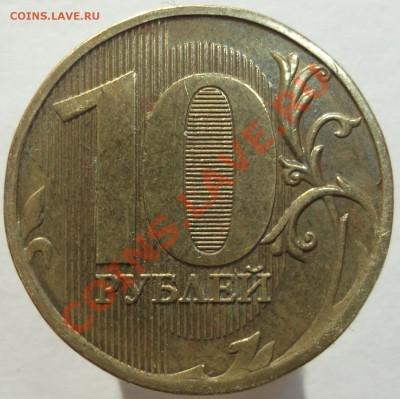 Бракованные монеты - DSCF4514.JPG