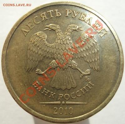 Бракованные монеты - DSCF4509.JPG