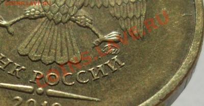 Бракованные монеты - DSCF4512.JPG
