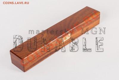 Мюнцкабинет - IMG_4385