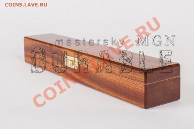 Мюнцкабинет - IMG_4386