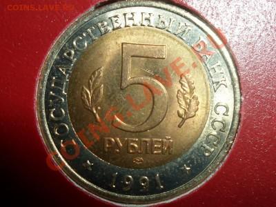 Бракованные монеты - SAM_3078.JPG