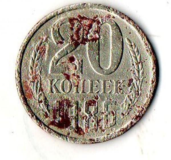 20 kopeek 1931 - img190