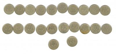 10-копеечные монеты образца 61г. - сканирование0038