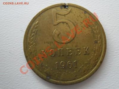 5 копеек 1961 год РУКОБЛУД - SAM_1316.JPG