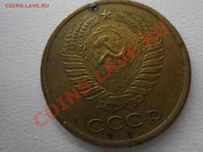 5 копеек 1961 год РУКОБЛУД - SAM_1317.JPG