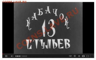 """Игра """"Железная Логика"""" - 13"""