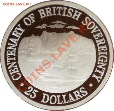 О-ва Кука 25 долларов 1988 Столетие британского суверенитета - 1