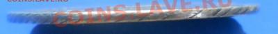 ПОЛУ ПОЛТИНА 1798 г. СМ.МБ.МНЕНИЯ по ПОДЛИННОСТИ(для продажи - DSCN1652.JPG