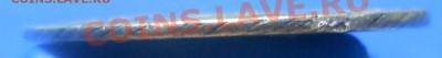 ПОЛУ ПОЛТИНА 1798 г. СМ.МБ.МНЕНИЯ по ПОДЛИННОСТИ(для продажи - DSCN1651.JPG