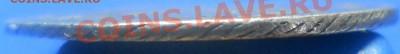 ПОЛУ ПОЛТИНА 1798 г. СМ.МБ.МНЕНИЯ по ПОДЛИННОСТИ(для продажи - DSCN1650.JPG