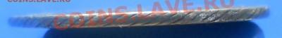 ПОЛУ ПОЛТИНА 1798 г. СМ.МБ.МНЕНИЯ по ПОДЛИННОСТИ(для продажи - DSCN1649.JPG