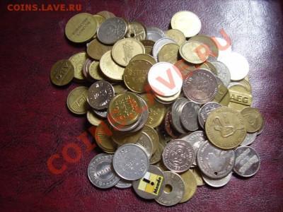 Обменник Жетоны,Монеты и т.д. ! - P1011216.JPG