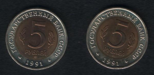 Красная книга (91 год, 2 монеты) до 16.10.08 - 001.JPG
