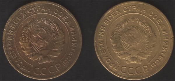 5 копеек 1927 и 1934 года!!! - 5k_a