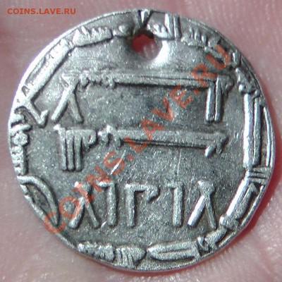 Кругляш с надписью на арабском (?) или иврите(?) - Абд