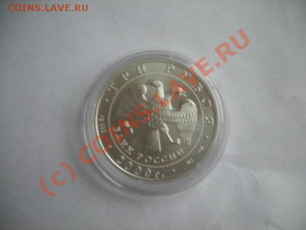 Георгий Победоносец серебро! - x_bb9a88a6