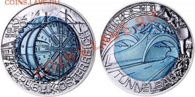 Самая красивая биметаллическая монета! - 111