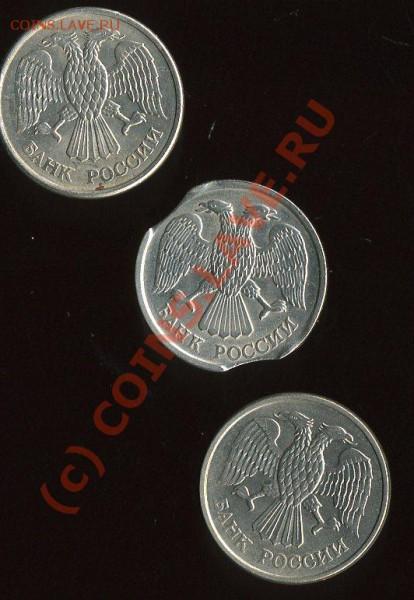 Брак монеты 10р 1992 Два ВЫКУСА 09.12.2009 21.000 - img1982
