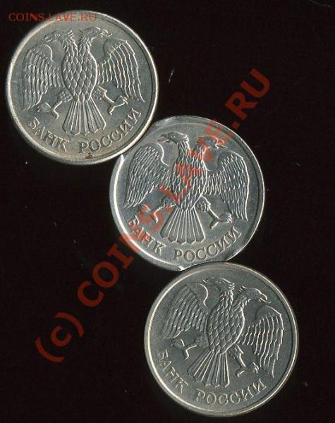 Брак монеты 10р 1992 Два ВЫКУСА 09.12.2009 21.000 - img1981
