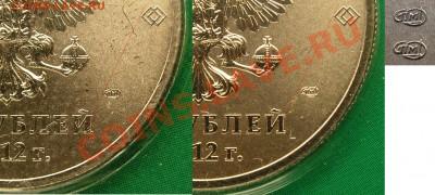 25 рублей Сочи 2012 Талисманы разновидности - Талисманы