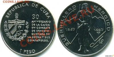 Монеты с ГОРАМИ (любых стран) - 4df77a3f3f623
