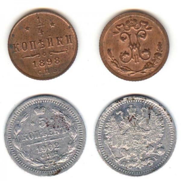 4 коп 1898 + бонус - лот 1
