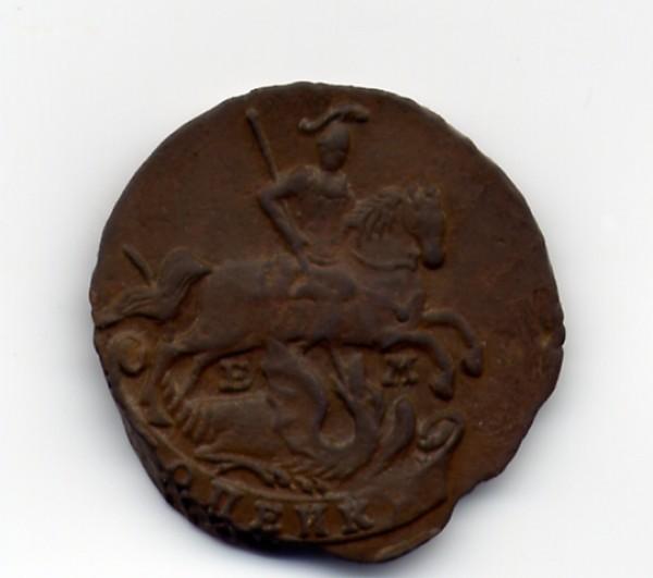 копейка 1789 - р