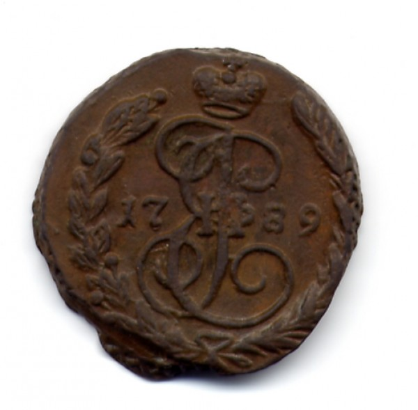 копейка 1789 - а