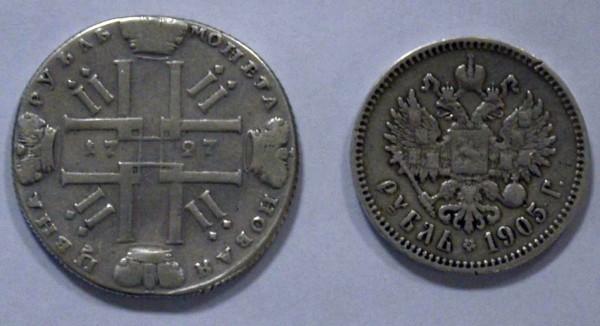Рубли 1727 и 1905 гг. - _G103373.JPG