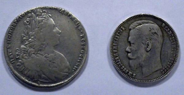 Рубли 1727 и 1905 гг. - _G103372.JPG