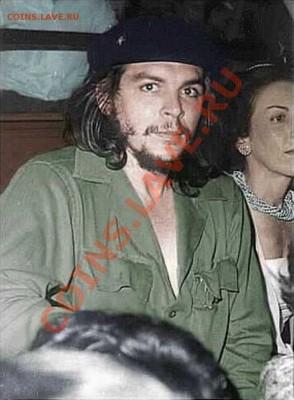 Монеты с ГОРАМИ (любых стран) - Che_Guevara_June_2,_1959