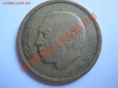 Помогите опознать 2 восточные монетки - 1