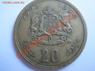 Помогите опознать 2 восточные монетки - 2
