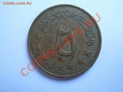Помогите опознать 2 восточные монетки - 3