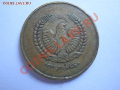 Помогите опознать 2 восточные монетки - 4
