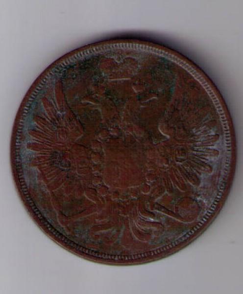 3 Копейки  1849-1859гг. - CCF17102008_00003