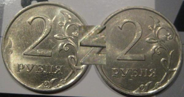 разновиды Гагарина - 2rub2.JPG