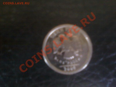 Бракованные монеты - рубль11