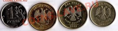 Бракованные монеты - img059