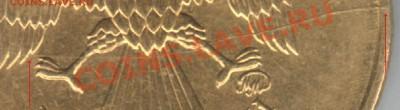 Бракованные монеты - 10rub2012-raskol-fr
